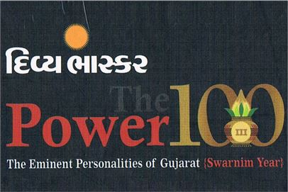 The Eminent Personalities  of Gujarat Year-2010